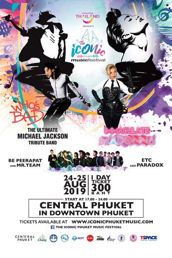 Amazing Thailand Presents The Iconic Phuket Music Festival