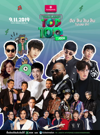 Foodpanda Presents Thailand Top 100 by JOOX 2019