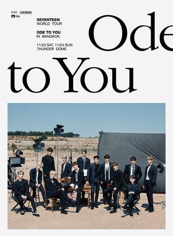 SEVENTEEN WORLD TOUR [ODE TO YOU] IN BANGKOK