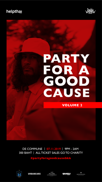 Party For A Good Cause Vol.2