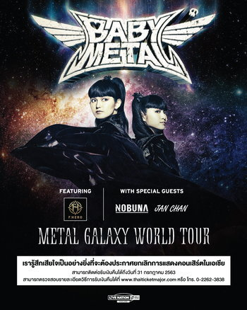 (Cancelled) Babymetal METAL GALAXY WORLD TOUR IN ASIA
