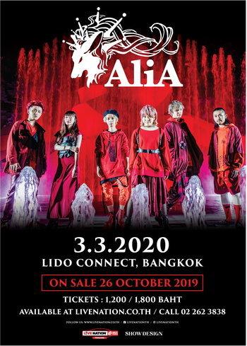 AliAliVe 2020 Around the World -Re:AliVe-