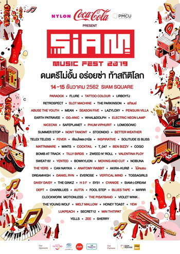 Siam Music Festival 2019