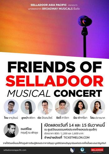 Friends of Selladoor Musical Concert