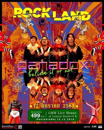 ROCK LAND : Paradox