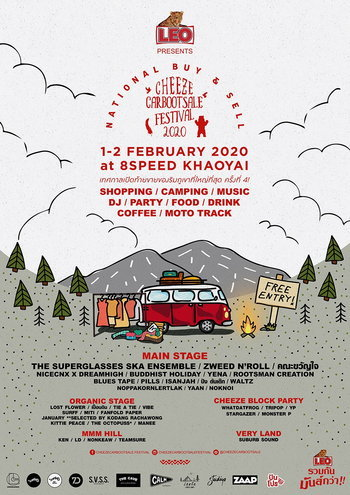 LEO PRESENTS CHEEZE CARBOOTSALE FESTIVAL 2020
