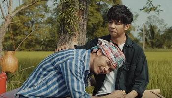 MV ยังไงก็ไหว - ก้อง ห้วยไร่