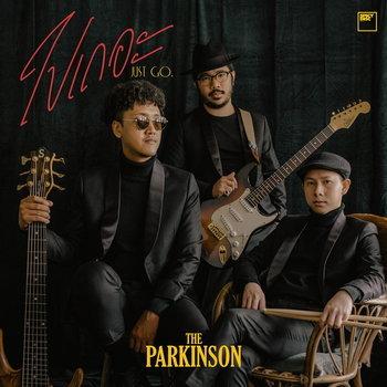 """5 เพลงรับลมหนาวที่ """"The Parkinson"""" รอฟังใน """"EFM x CHILL On the Hill #9 เราและNINE"""""""