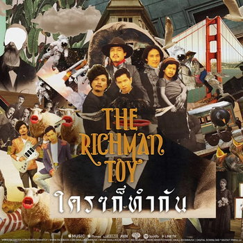 The Richman Toy