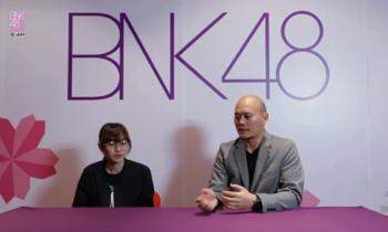 มัยร่า BNK48