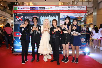 JAPAN EXPO THAILAND 2020 Press Conference