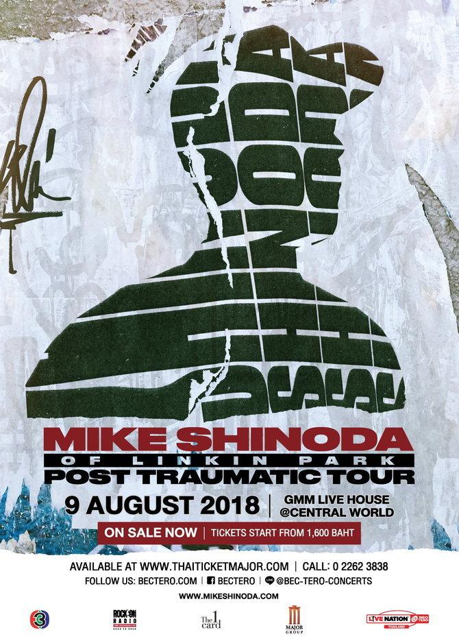 poster-mikeshinodaver_onsa
