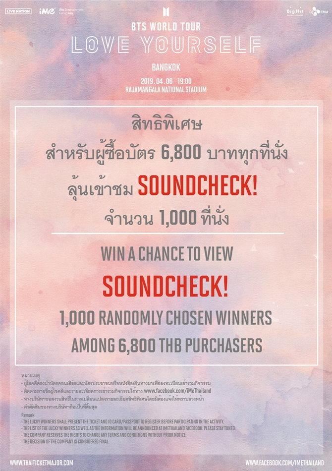 soundcheck_final_re