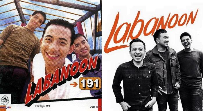 """18 ปีของ """"ลาบานูน"""" วงร็อคเก้าชีวิตผู้ทำลายสถิติวงการเพลงไทย!!"""