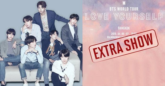 BTS สมศักดิ์ศรีดีกรีไอดอลระดับโลก คอนเสิร์ตที่ราชมังฯ หมดเกลี้ยงในไม่กี่นาที