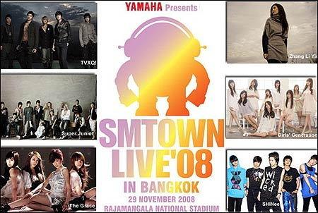 อาดามัส คอนเฟิร์ม! SMTOWN LIVE'08 IN BANGKOK ไม่เลิก ไม่เลื่อน!