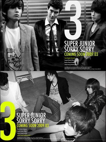 ดงบังชินกิ - อียอนฮี ร่วมฟีเจอร์ริ่งใน Super Junior อัลบั้ม 3
