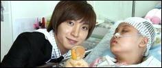 อีทึก - Super Junior เยี่ยมผู้ป่วยโรคมะเร็ง ถึงโรงพยาบาล
