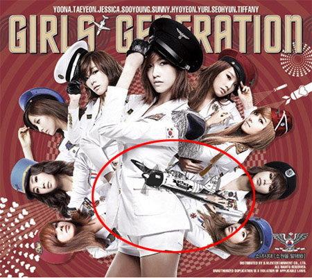 โซนยอชิแด (SNSD) ภาพในอัลบั้มแจ็คเก็ตทำวุ่น ชาวเน็ตอ้าง..เหมือนเครื่องบินรบญี่ปุ่น