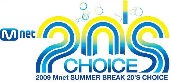 2009 Mnet 20's Choice เปิดโผผู้เข้าชิงรางวัล F4 - 2NE1 มาแรง !!