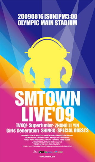 SM ประกาศ เลื่อน คอนเสิร์ตแห่งปี 'SMTOWN LIVE'09'