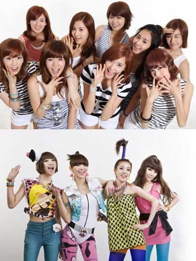 โซนยอชิแด (SNSD), 2NE1 (ทูเอนี่วัน) สุดยอดเกิร์ลกรุ๊ปแห่งยุค