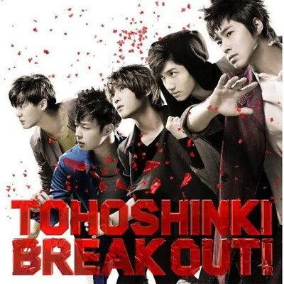 ดงบังชินกิ (TVXQ!) คว้า No.1 อัลบั้มที่ผู้คนเฝ้ารอ 'BREAK OUT!'
