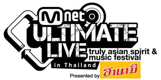 Mnet ผนึก อสมท-ไอเวิร์คส เนรมิต Mnet Ultimate Live in Thailand