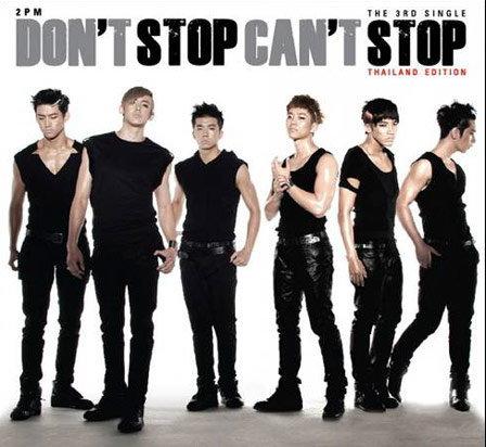 2PM คัมแบ็คตุลาคม พร้อมเตรียมเดบิวตลาดเพลงญี่ปุ่นธันวาคมนี้