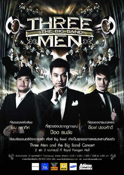 Three Men and The Big Band Concert