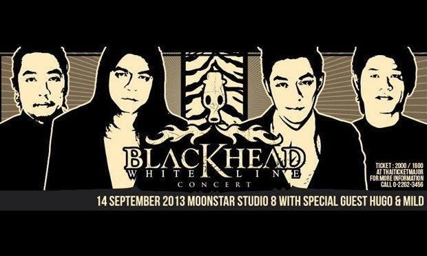 เพลงนี้ของ Blackhead ที่โดนใจ : ลุ้นรับบัตรชมคอนเสิร์ต Blackhead White Line