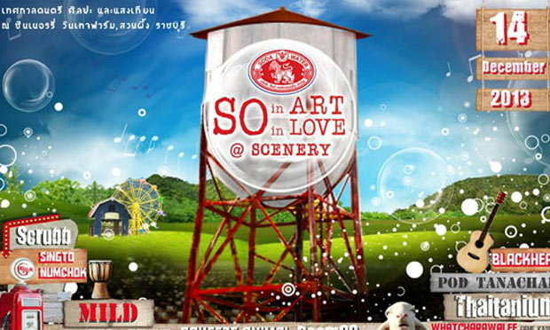 เทศกาลดนตรี SINGHA SODA So in Art So in Love @ Scenery