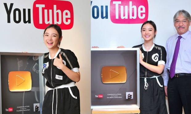"""""""พลอยชมพู"""" สุดปลื้ม YouTube มอบรางวัล """"ปุ่มทองคำ"""" ศิลปินไทยคนแรก"""