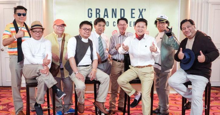 """""""วงแกรนด์ เอ็กซ์"""" สุดยอดตำนานวงการเพลงไทยยุค 80 รวมตัวแสดงคอนเสิร์ต!!"""