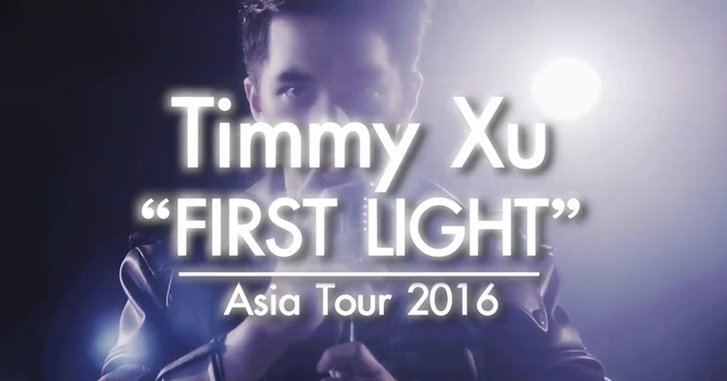 """""""ทิมมี่"""" ส่งคลิปอ้อนแฟนๆ เจอกันคอนเสิร์ตเดี่ยวครั้งแรกในไทย 30 ก.ค นี้"""