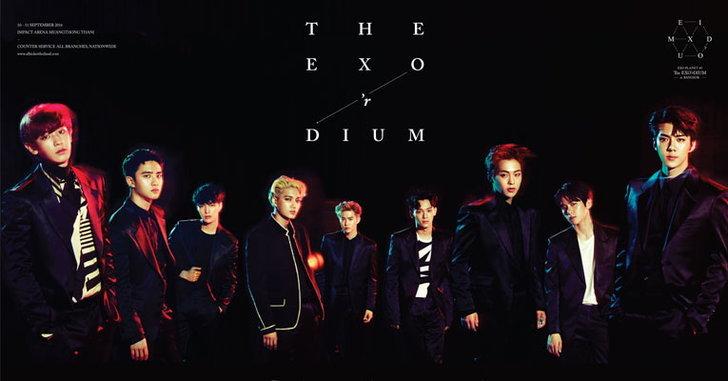 คอนเสิร์ตครั้งที่ 3 อีกครั้งกับบอยแบนด์ที่ฮอตที่สุด EXO