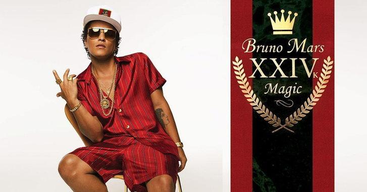 "Bruno Mars ปล่อยซิงเกิลใหม่ในรอบ 4 ปีในลุคบลิงๆ กับ ""24k Magic"""