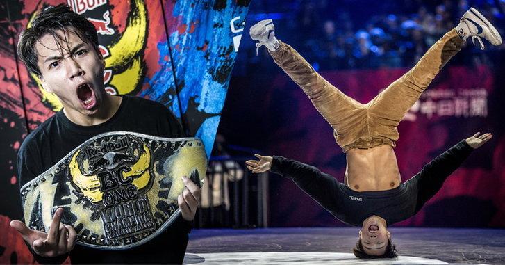 """สุดเจ๋ง! """"อิเซะ (Issei)"""" คว้าแชมป์ Red Bull Bc One 2016 ผู้ปราบแชมป์โลก 2 สมัย!"""