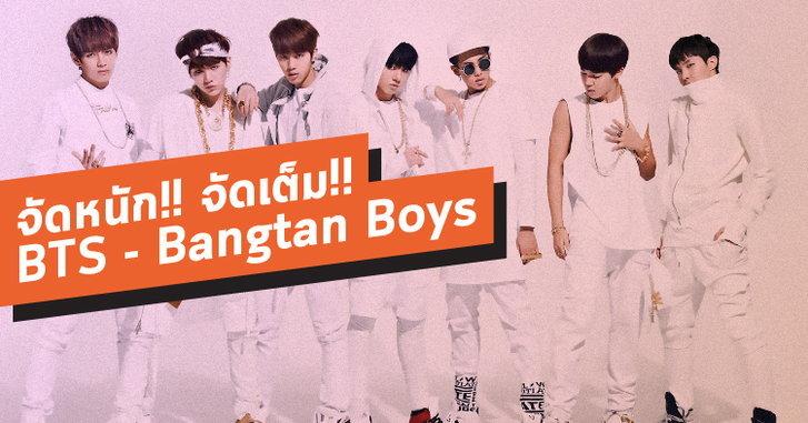 """BTS"" ศิลปินแห่งคาบสมุทรเกาหลี! กับผลตอบรับที่มาไกลเกินคาด"