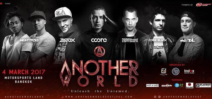 """5 เหตุผลว่าทำไม """"AnotherWorld Festival 2017"""" จะนำพาคุณทะลุไปยังอีกโลกนึง"""