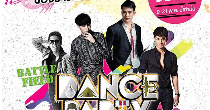 """Battle Field Dance Party"" ครั้งแรกในไทยกับสุดยอดราชาเพลงแดนซ์"