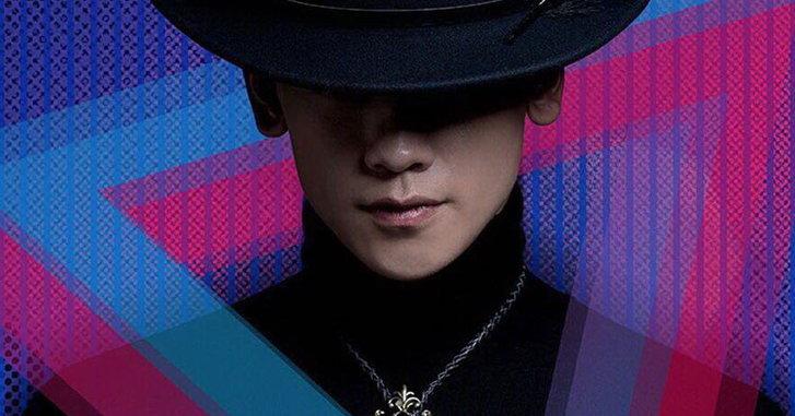 """""""เรน"""" นำทัพศิลปินในเทศกาลดนตรีที่ยิ่งใหญ่ที่สุดในเอเชีย VIRAL FEST ASIA 2017"""