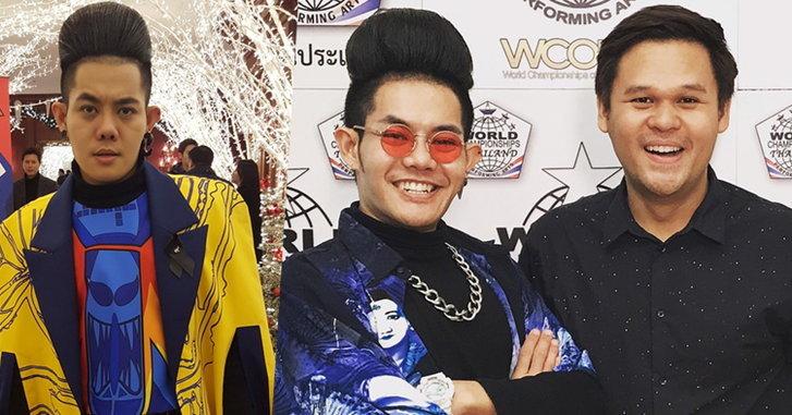 """""""เก่ง ธชย – ครูพิช"""" ชวนคนไทย ส่งแรงเชียร์ตัวแทนประเทศไทย แข่งขัน """"WCOPA 2017"""""""