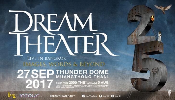 dreamtheater-bangkok-nad-17j