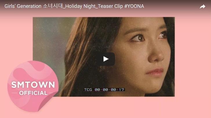 yoona-player