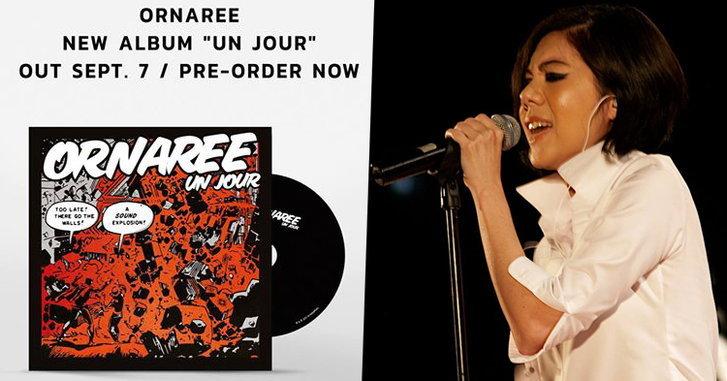 """เจ้าแม่เพลงกรันจ์ """"อรอรีย์"""" เปิดตัวอัลบั้มใหม่ในรอบ 10 ปีแบบจำนวนจำกัด!"""
