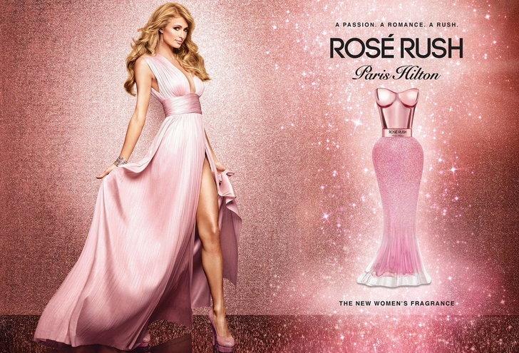 paris-hilton-rose-rush-perfum