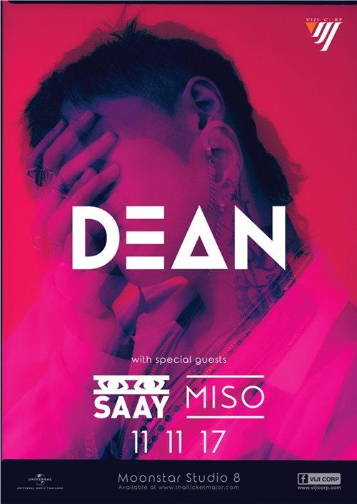 deanposter-500