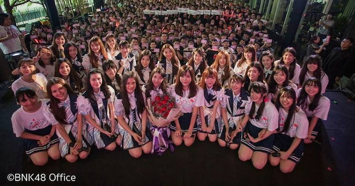 BNK48 ประกาศ 23 สมาชิก ที่จะร่วมร้องเพลงซิงเกิ้ลใหม่!
