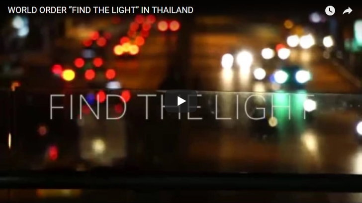 find-the-light